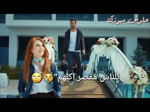 Download  يااول حب حبيته 😍😍😍 Gratis, download lagu terbaru