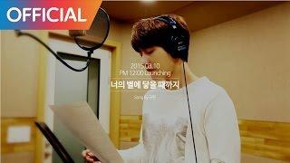 Video 규현 (Kyuhyun of Super Junior)