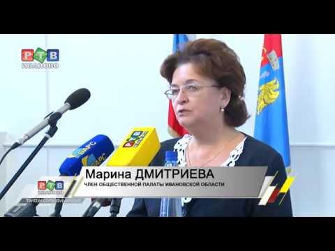 У общественной палаты новый председатель