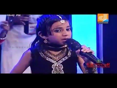 Kuttikkuppayam Season 4 | Fathima Shahana | Singing... Aararum Manasil Ninnorikkalum