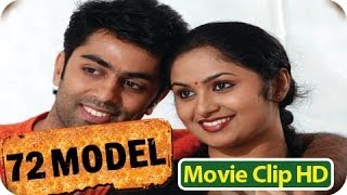 72 Model - 72 Model   Malayalam Movie 2013   Romentic Scene 6 [HD]