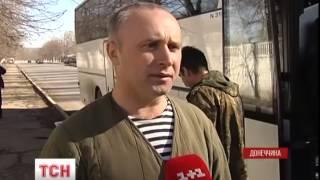 Сьогодні з Артемівська додому вирушили бійці 128 гірсько-піхотної бригади - : 3:59 - (видео)