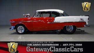 1955 Chevrolet Belair Gateway Classic Cars Orlando
