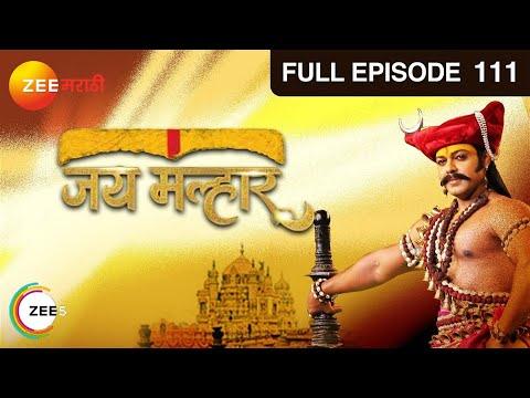 Jai Malhar - Episode 110 - September 20, 2014