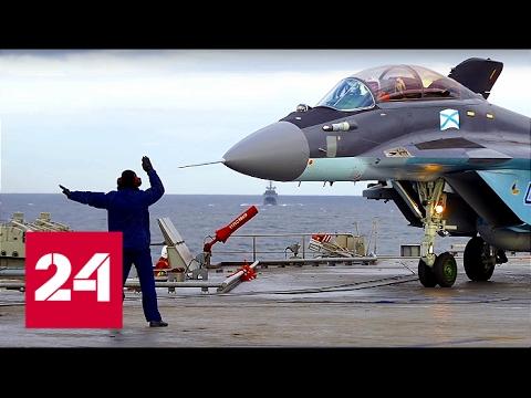Андреевский флаг. Документальный фильм о походе кораблей во главе с ТАКР Адмирал Кузнецов