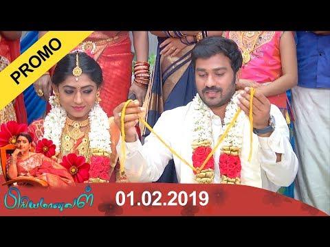 Priyamanaval Promo 02-02-2019 Sun Tv Serial Promo Online