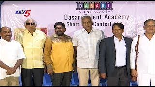 Dasari Talent Academy Short Film Contest 2019