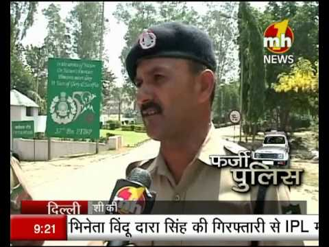 Naqli Police Asli Currency | Special News | MH ONE NEWS