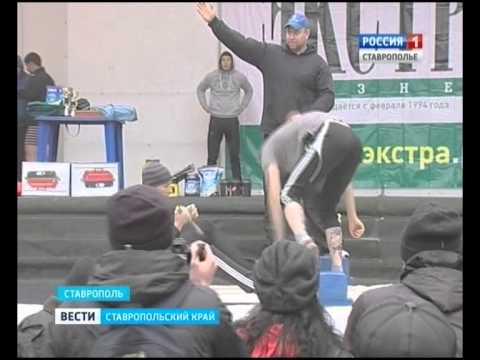 Масс-рестлинг по-якутски в Ставрополе