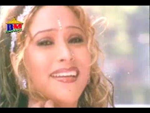 Niruta Singh and rajesh hamal