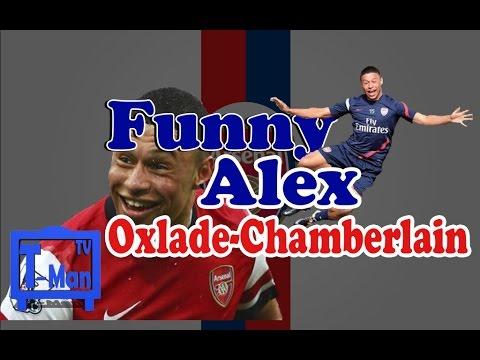 Funny Alex Oxlade-Chamberlain [HD]