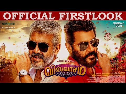 Viswasam - Official First Look Teaser | Ajith | Nayanthara | Siva | D. Imman