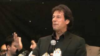 Part1 Complete speech of Imran Khan Ilford London PTI UK Tehreek e Insaf