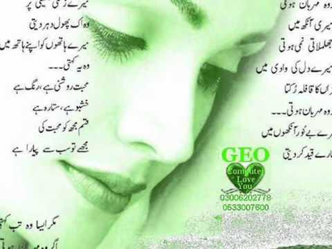 tere nal pyar pa ke rol gai qudos songs.pk
