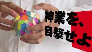 生産工学部には日本チャンピオンがいる(2017)