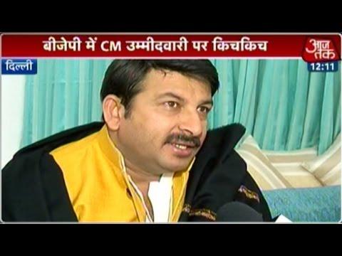 We need leader, not constable: BJP MP Manoj Tiwari