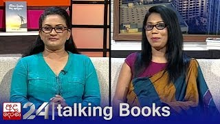 Nayana Suraweera (01) | Talking Books [EP 1076]