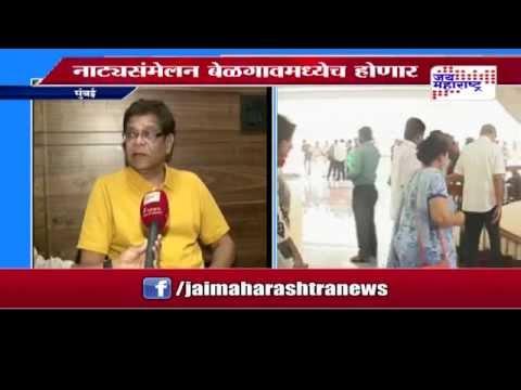 Mohan Joshi Apologize On Belgaum Issue video