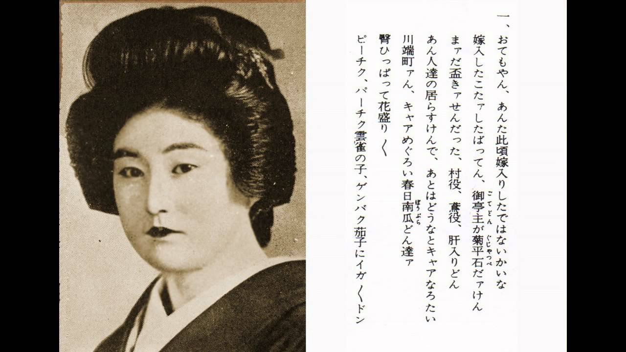 赤坂小梅の画像 p1_25