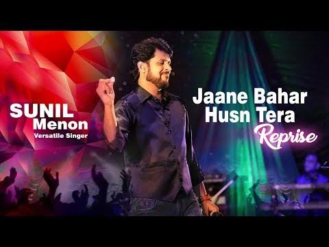 Jaane Bahar Husn Tera....sunil Menon..(m)- 9624488000 video