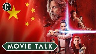 Star Wars: The Last Jedi Tanks in China - Movie Talk