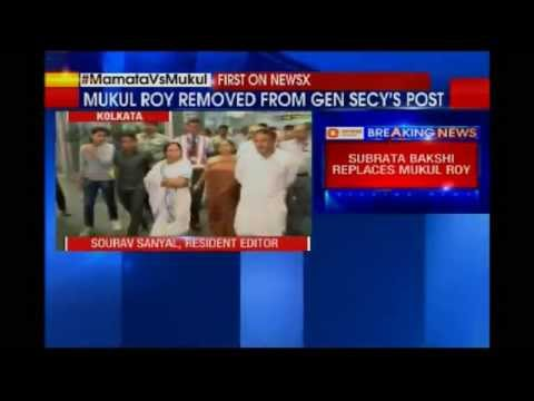 Mukul Roy removed as TMC's All India General Secretary