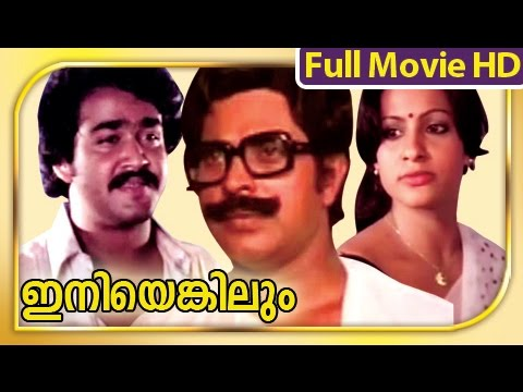 test malayalam movies full movie videos - Watch