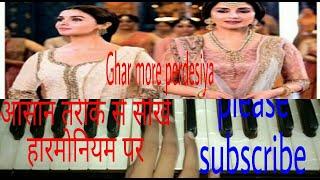 ZEE music original//Ghar More pardesiya kalank//#piano# harmonium#varun Madhuri#aliya#new movie song