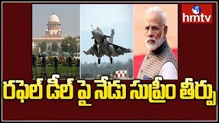 Rafale Deal Verdict | Supreme Court To Decide On Rafale Deal Probe Today | hmtv
