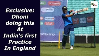 Exclusive: MS Dhoni tries this during Team India's first practice session at the Oval | ICC CWC 2019