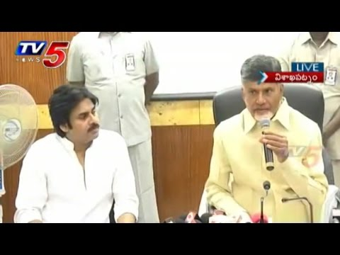 Pawan Kalyan,Chandrababu Press Meet over Cyclone Relief Works | Part 1 : TV5 News