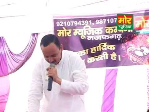 Jisne Dekha Sawarg Bhartari- Nardev, Desi Ragni, Mor Music Company, Bahadurgarh Compitition Haryana video