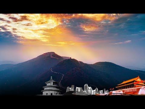 中國-地理中國-20190916 仙山中的秘密·茅山絕景