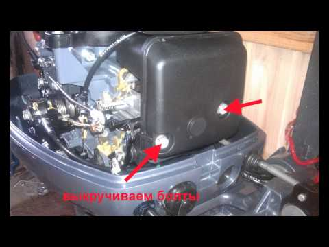 форсирование лодочного мотора сиа про