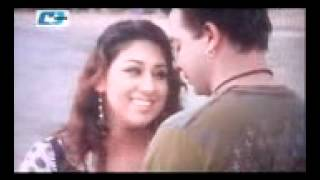Bangla Movie  Song  Ei Bokeri Bitore