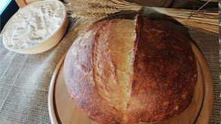 Evde Trabzon Ekmeği Yapımı /Trabzon ekmeği yapımı ev ölçülerinde