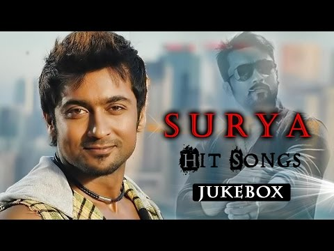 Surya Super Hit Telugu Video Songs || Jukebox || Back To Back Video Songs video