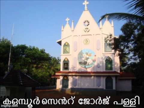 Jacobite Holy Qurbana  In Malayalam video