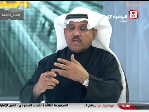 Saudi Sport 2014-12-11فيديو برنامج عالم الصحافة يوم الخميس
