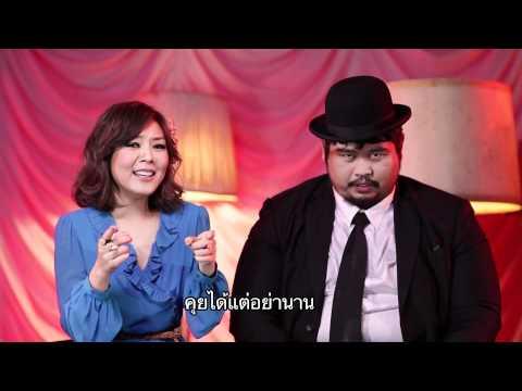 MV มองได้แต่อย่าชอบ (Official mv OST. ATM)