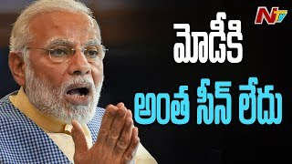 End of Modi Wave in Southern States ? | Telangana | Karnataka | NTV