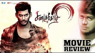 Sandakozhi 2 Movie Review by Vj Abishek   Vishal   Lingusamy   Keerthi Suresh   Open Pannaa