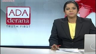 Ada Derana English News Bulletin 09.00 pm - 2017.03.28