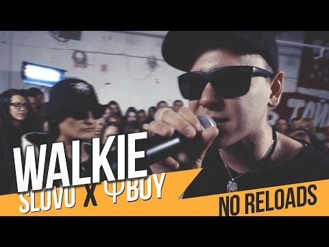 SLOVO | WALKIE ВСЕ РАУНДЫ ПРОТИВ ΨBOY (NO RELOADS)
