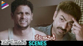 Ravi Varma Comedy with Eye Witness | Napoleon 2018 Telugu Movie Scenes | Anand Ravi