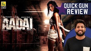 Aadai Movie Review By Vishal Menon | Amala Paul | Rathna Kumar