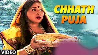 download lagu Chhath Puja 2014  Special Chhath  Songs Jukebox gratis