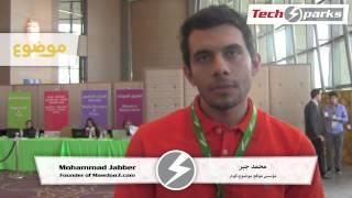 محمد جبر مؤسس موقع موضوع.كوم | Mawdoo3.com