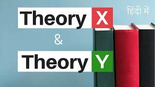 Motivation: Part-8  Theory X and Theory Y- (Hindi)- B.COM, M.COM, NET, SET