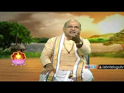 Garikapati Narasimha Rao About Power Of Mantras | Nava Jeevana Vedam | ABN Telugu